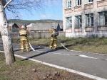 Пожарная_тревога