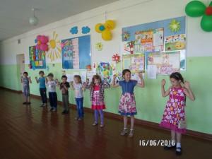 В июне 2016 года на базе МКОУ «Рахмангуловская СОШ» работал лагерь с дневным пребыванием «Летняя сказка».